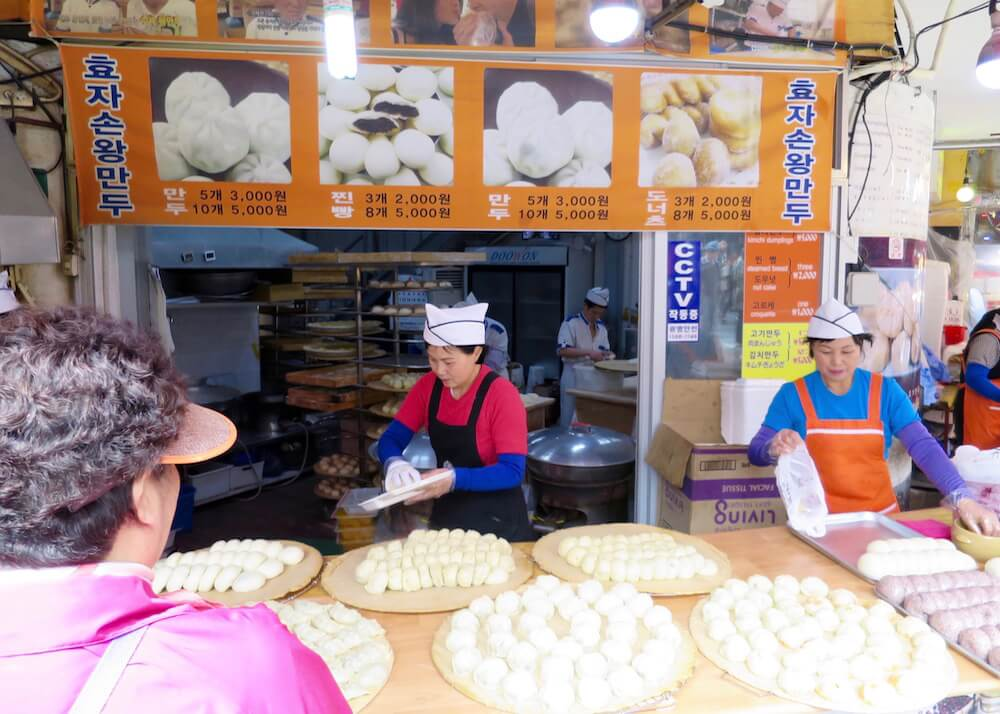 what to eat in seoul - korean dumpling stall