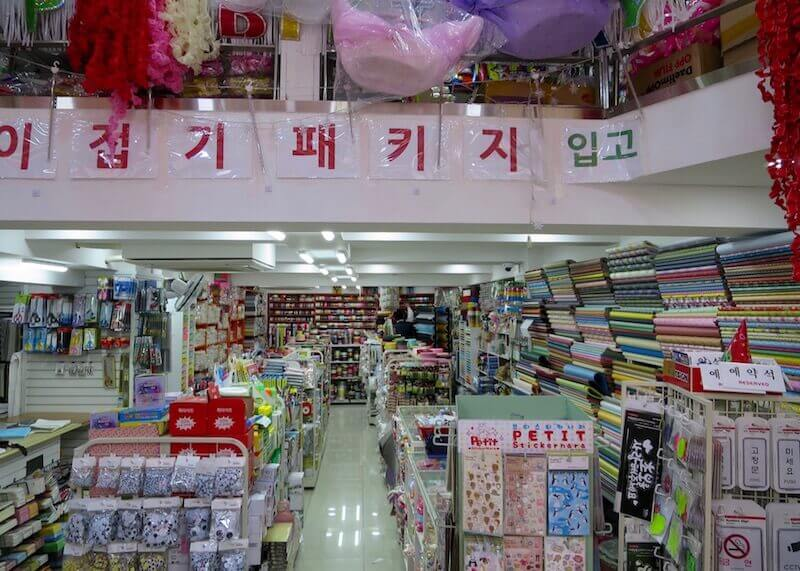 korean stationery stores seoul - namdaemun market craft supply store
