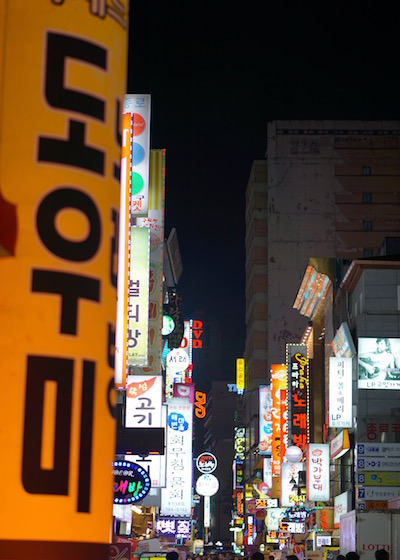Places To Visit In Seoul - avenue of youth