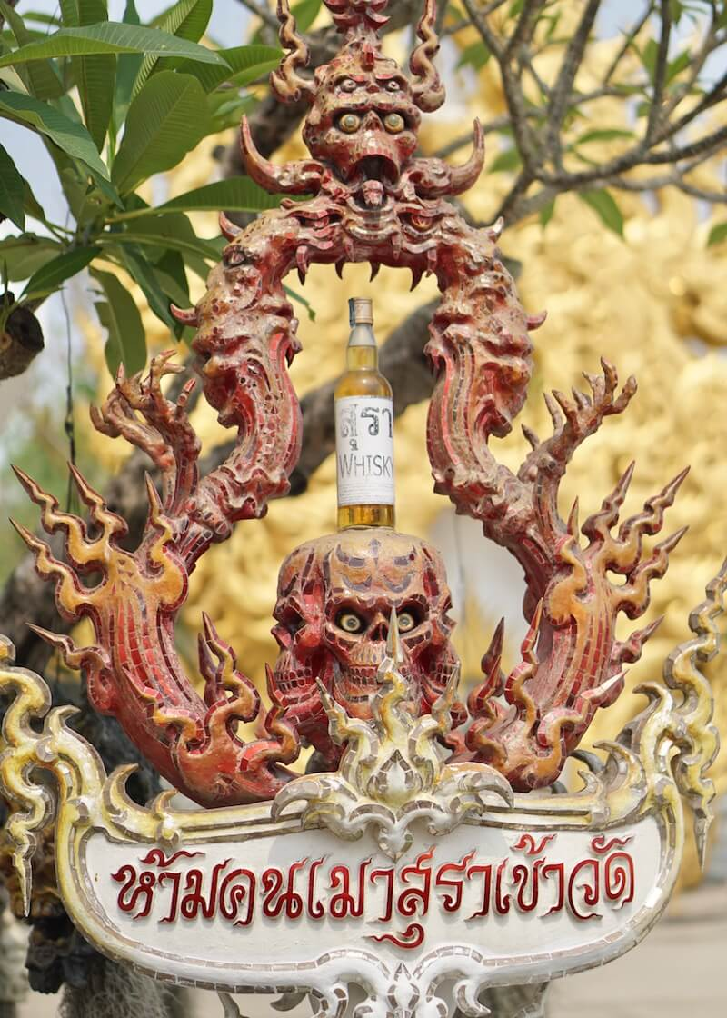 Wat Rong Khun White Temple In Chiang Rai – creepy figure