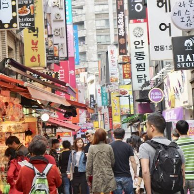 Travel To Seoul Korea | The Ultimate Guide For Your Trip