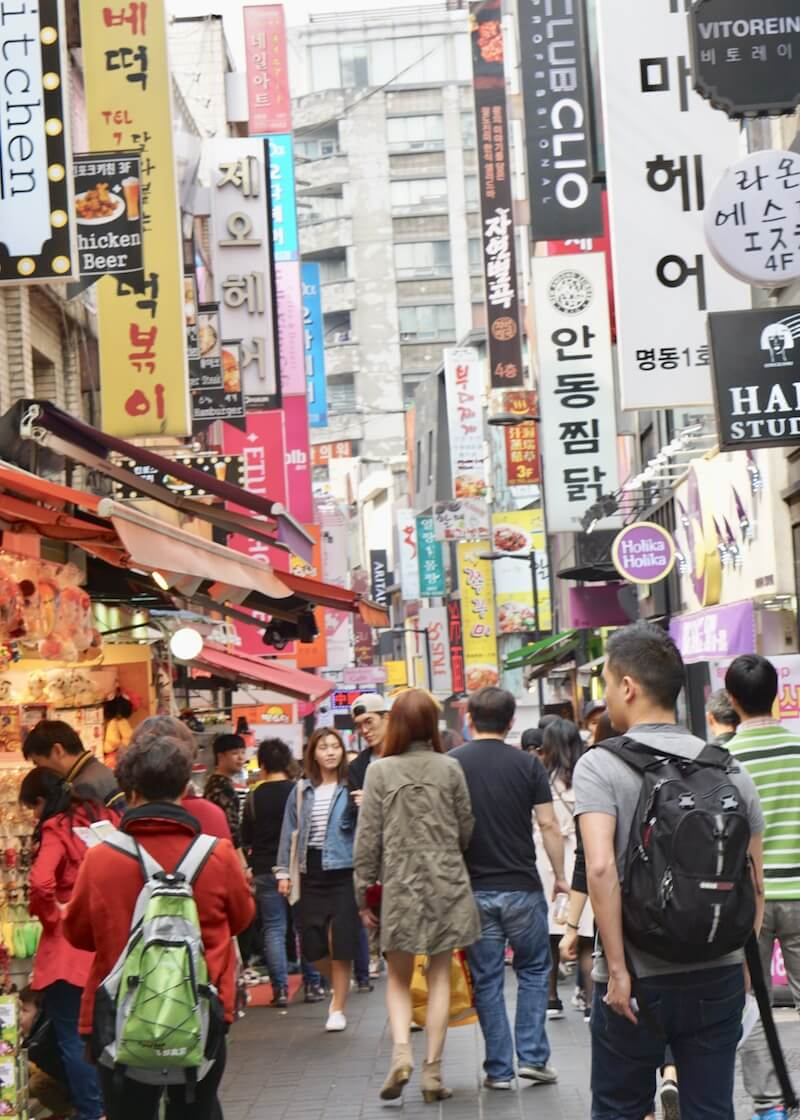 Are you travelling to Seoul and need practical tips for planning your trip? If Seoul is on your bucket list, check out this guide that will give you ideas on things to do in Seoul. You will find itinerary ideas, where to buy Korean stationery in Seoul, Korean street food (and food in general!), and tips to help you plan for your Seoul travel