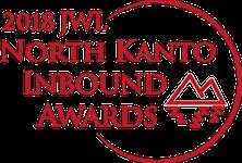 inbound awards