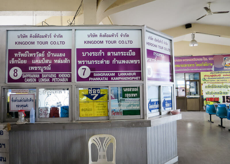 Ayutthaya to Sukhothai - phitsanulok bus station ticket booth
