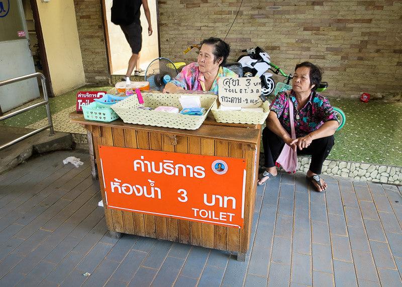 Ayutthaya to Sukhothai - phitsanulok toilet