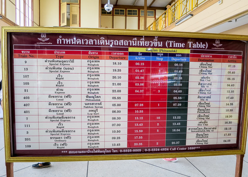 time table at phitsanulok train station to catch chiang mai train