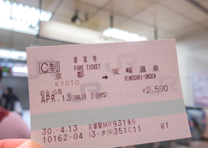 nomadic life new zealand japan - japan JR ticket Kinosaki express train