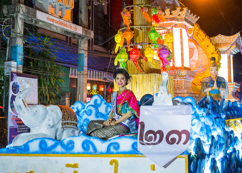 Loy Krathong Chiang Mai lantern festival - parade