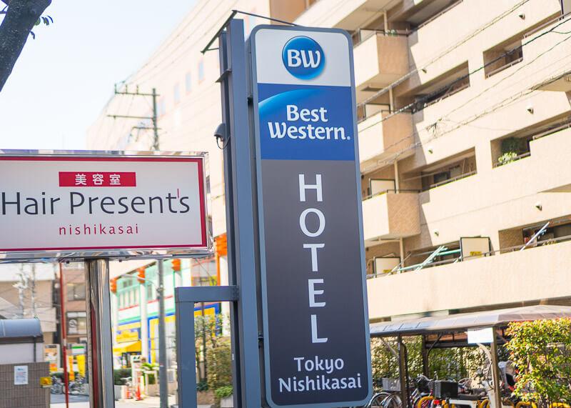 Best Western Tokyo Nishikasai - entrance