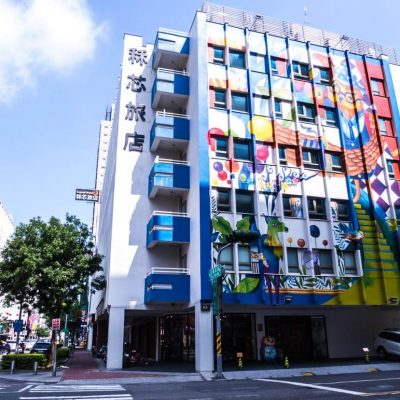 Why Legend Hotel Kaohsiung Pier 2 Will Exceed Your Expectation