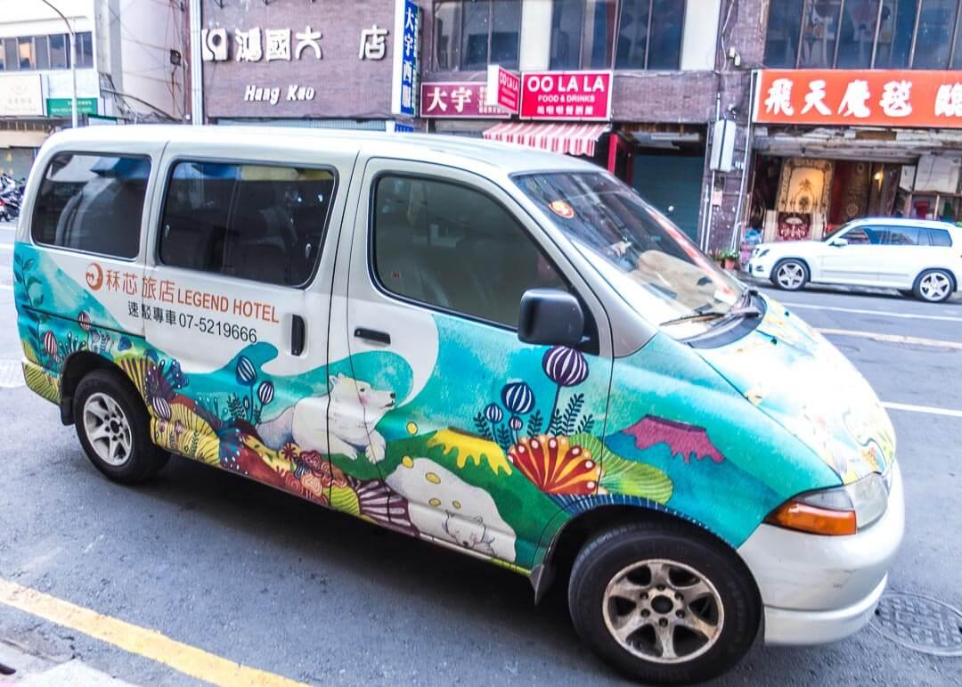 Legend hotel Kaohsiung pier2 - pickup van