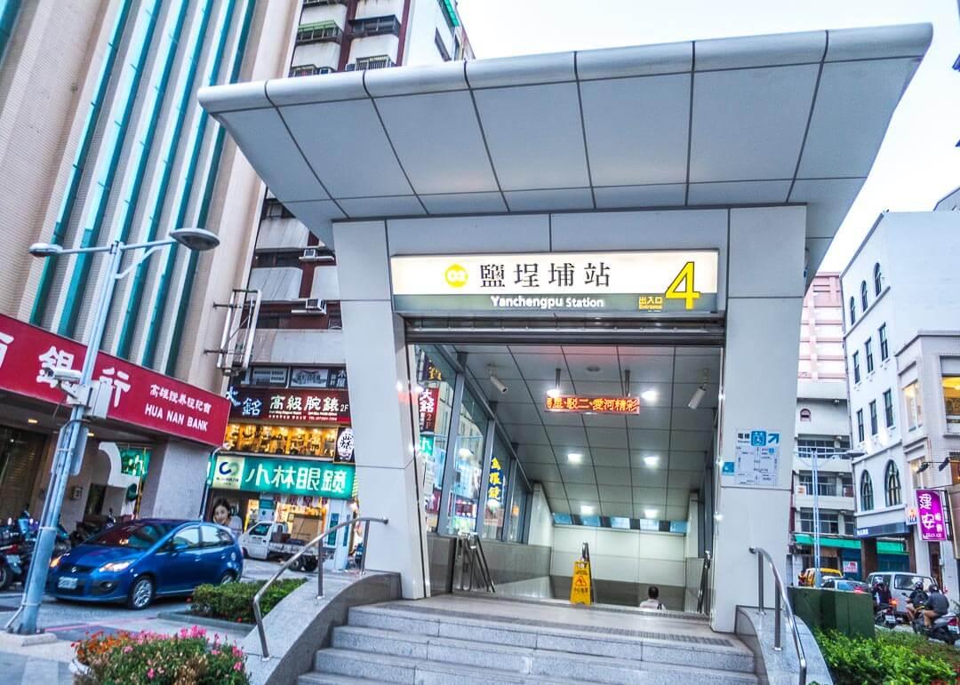 Legend hotel Kaohsiung pier2 - Yanchengpu station