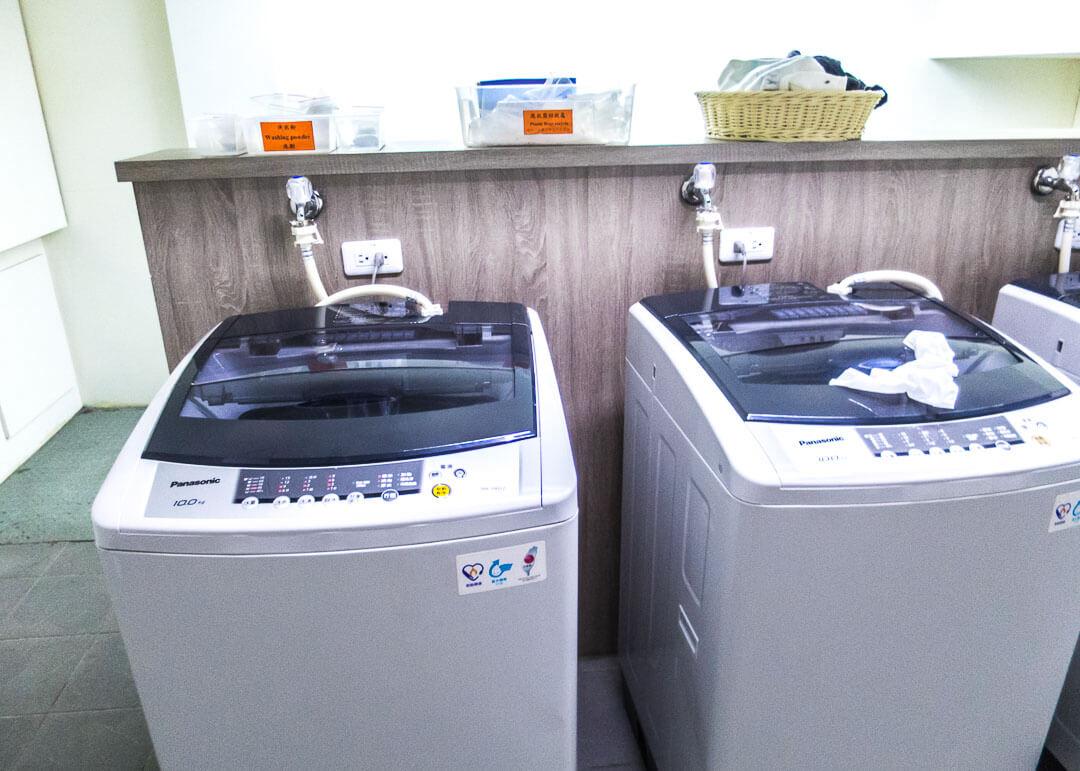 Legend hotel Kaohsiung pier2 - laundry