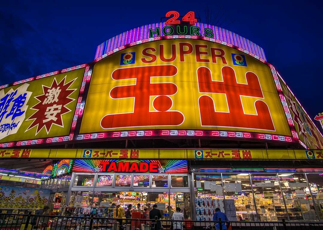 top things to do in Osaka Japan - supermarket in Shinsekai