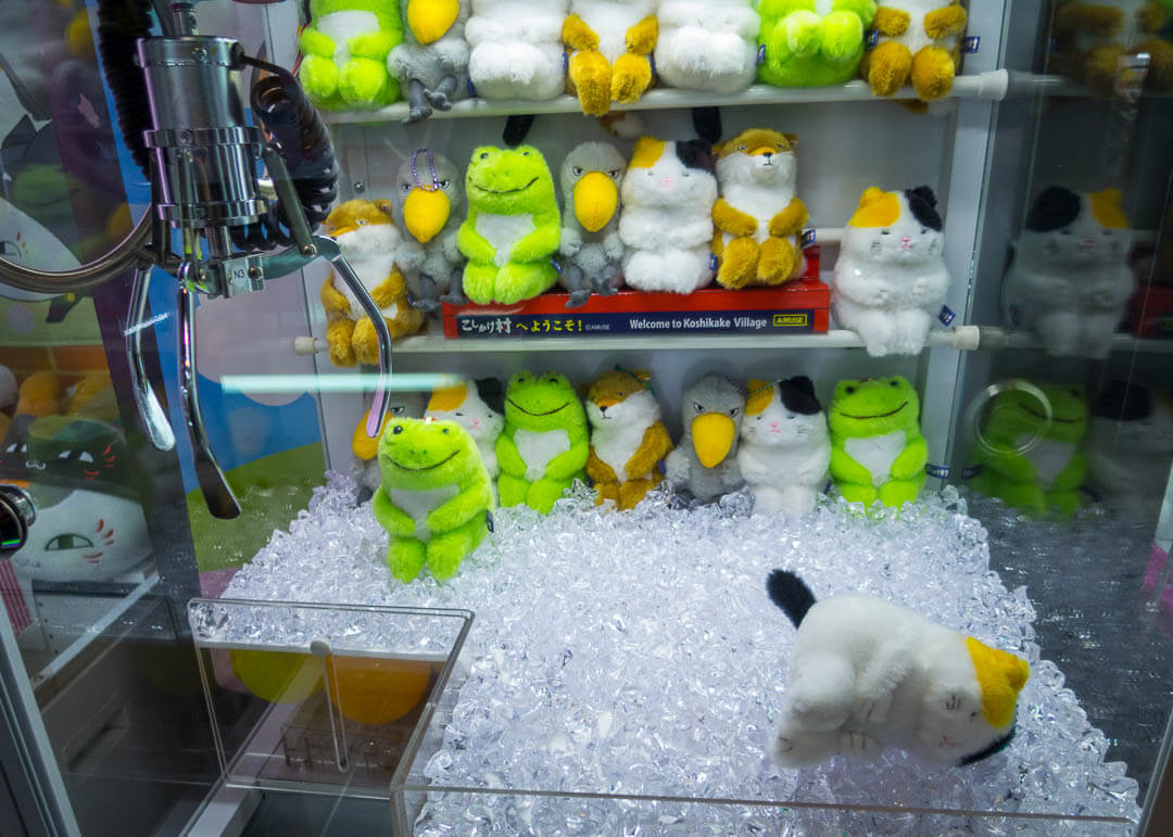 top things to do in Osaka Japan - claw machine