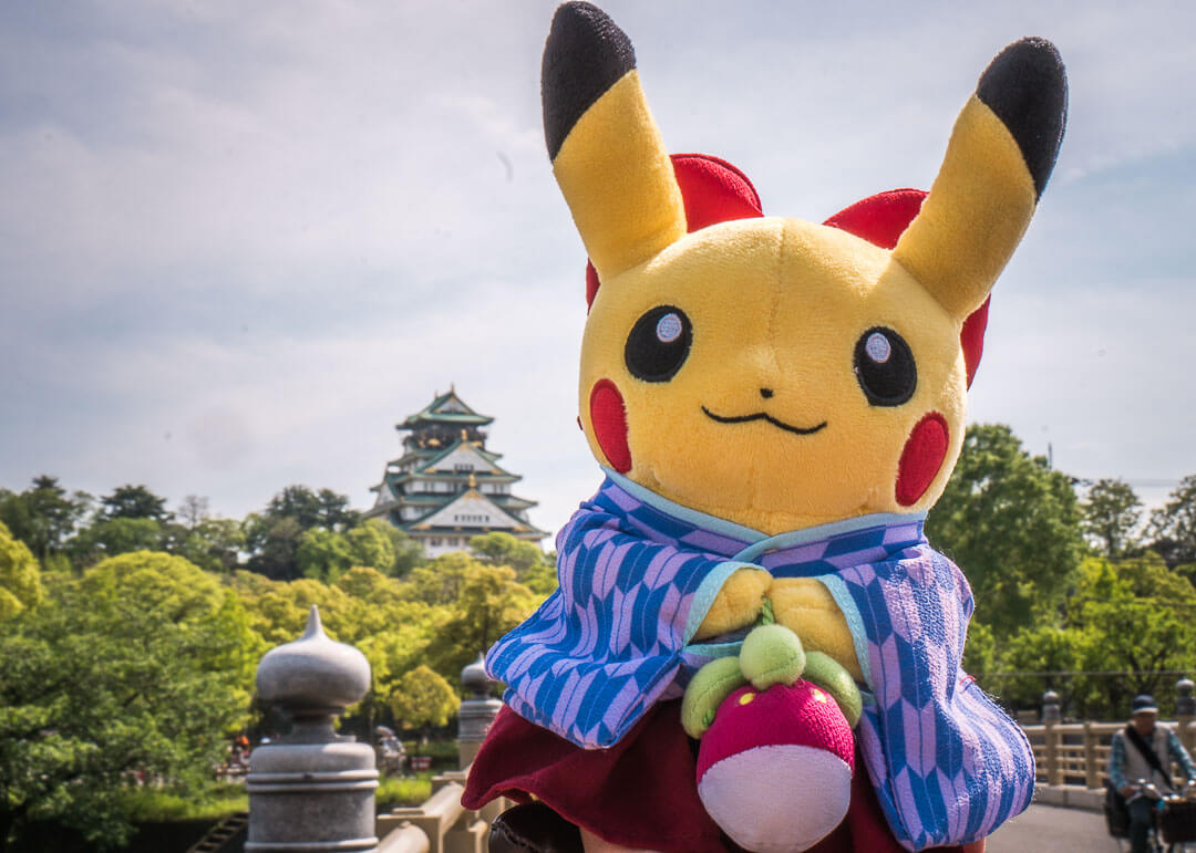 top things to do in Osaka Japan - pikachu