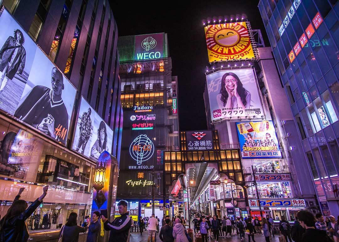 top things to do in Osaka Japan - shinsaibashi entrance