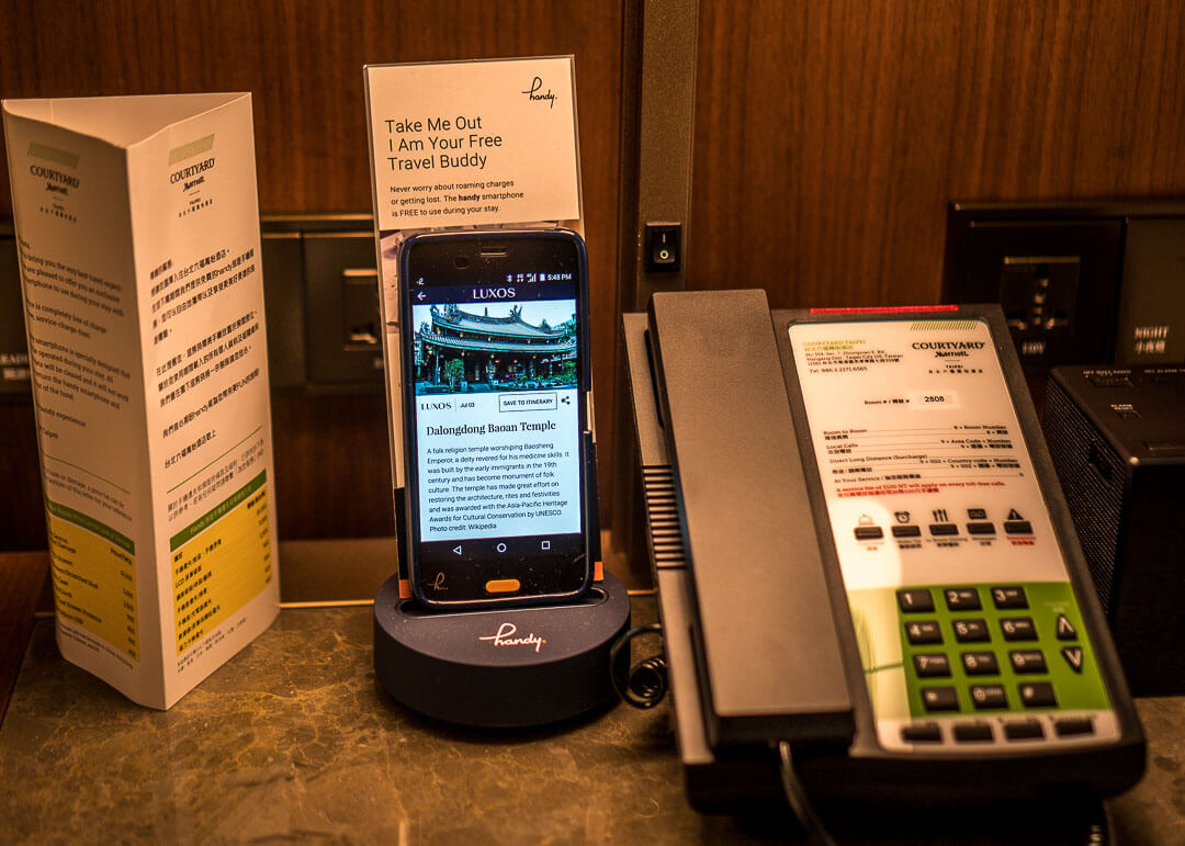 Courtyard Marriott Taipei - phone