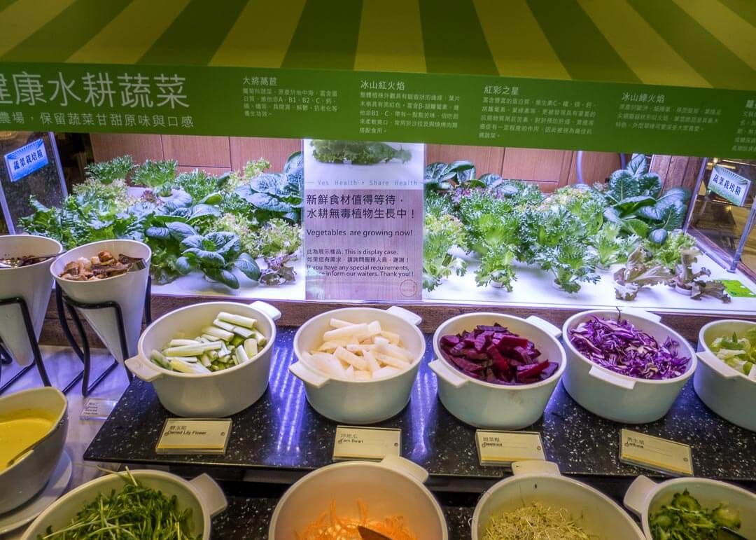 Courtyard Marriott Taipei - vegetables