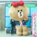 modern nomad life japan taiwan - line friends giant teddy bear