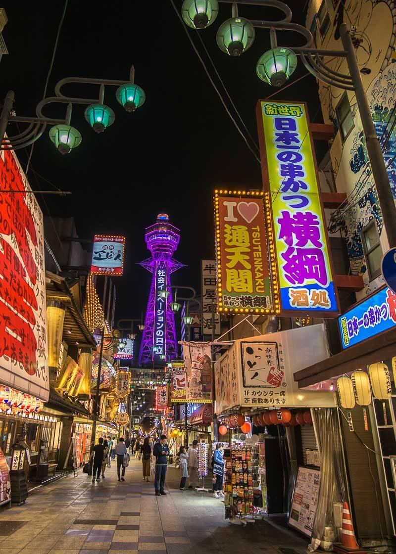 modern nomad life japan taiwan - osaka Tsūtenkaku tower