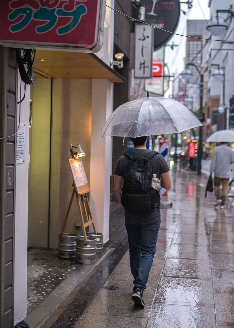 modern nomad life japan taiwan - osaka rainy day
