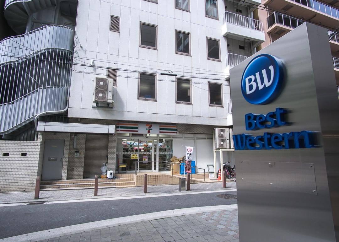 Best Western Hotel Fino Osaka Shinsaibashi - 7-Eleven