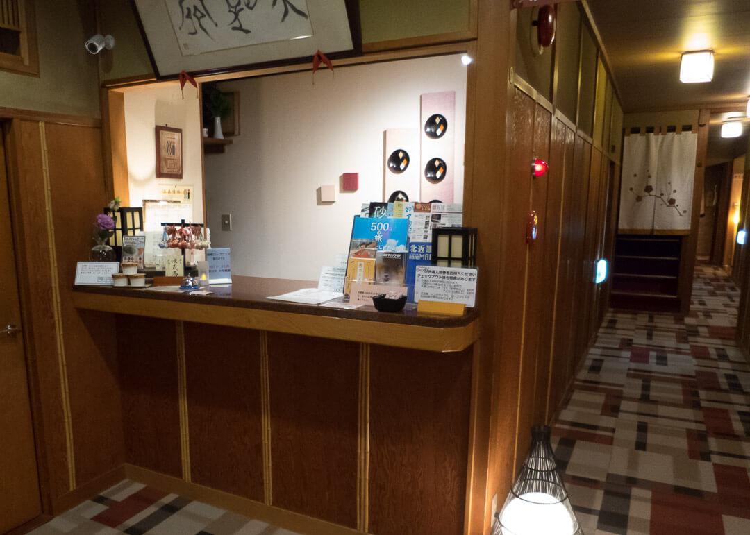 Tenbouen Kinosaki Ryokan - Reception