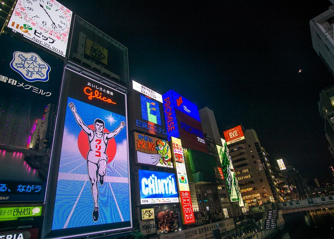 things To Do In Dotonbori - glico running man