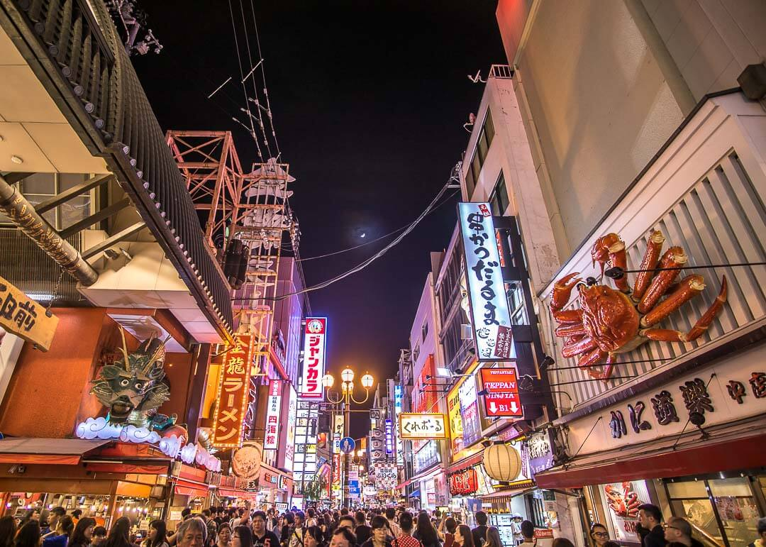 things to do in dotonbori - night life