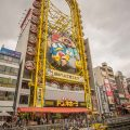 What To Do In Dotonbori - ferris wheel