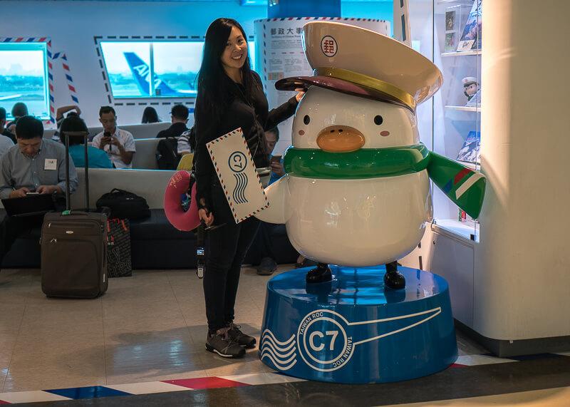 modern nomadic lifestyle - taiwan airport