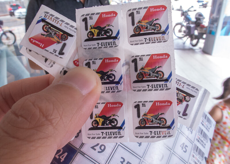 modern nomadic lifestyle - taiwan 7 eleven stamps