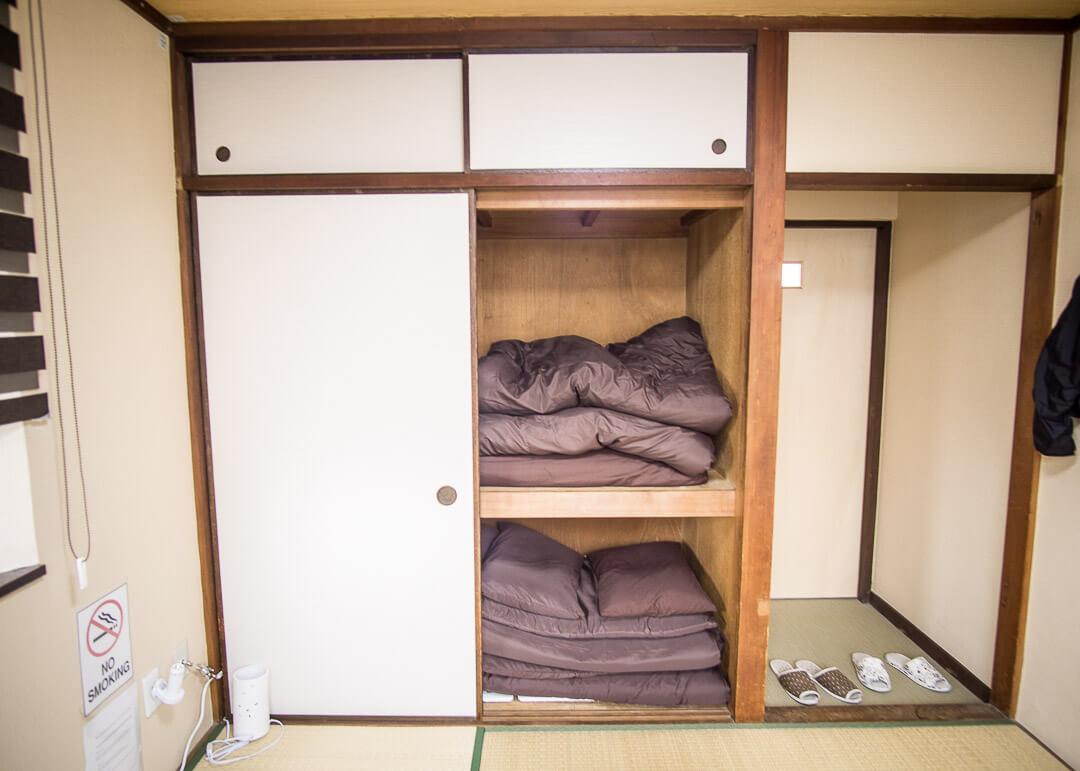 stay inn koto - duvet closet