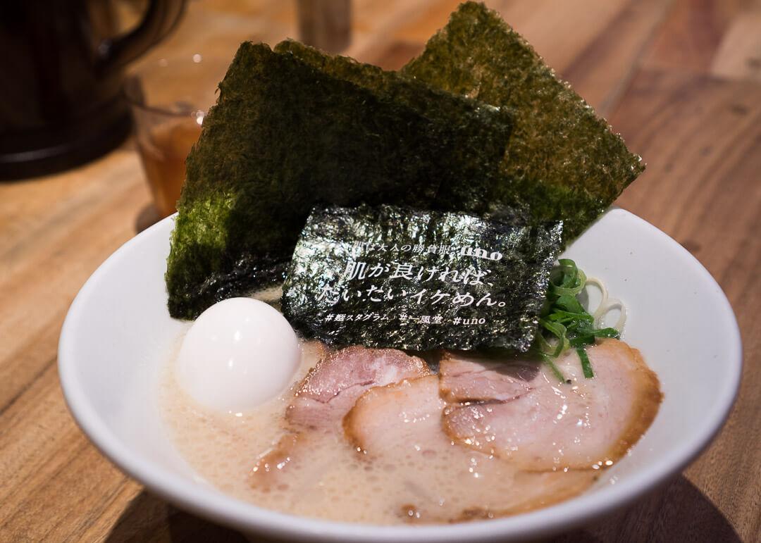 Osaka cheap eats - Ramen