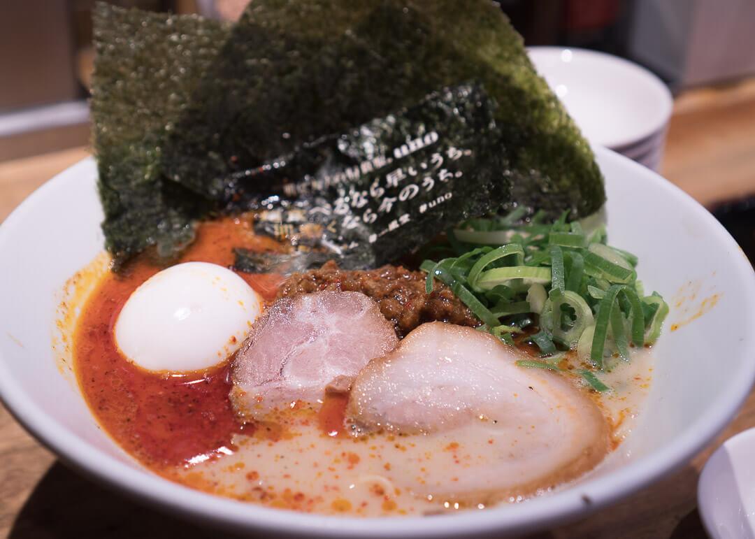 Osaka cheap eats - Karaka