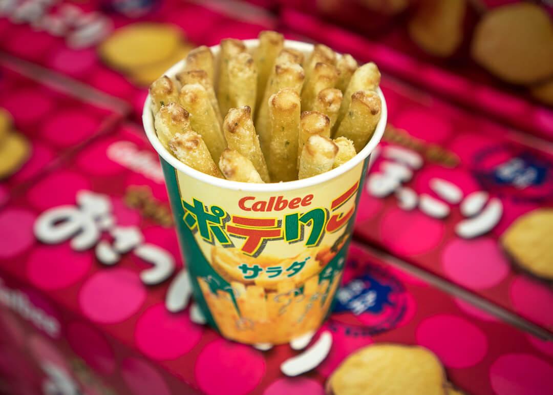 Osaka cheap eats - Calbee fries
