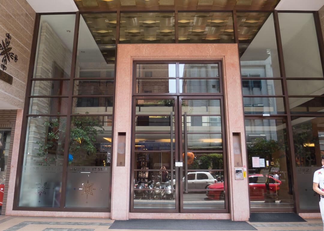 Kee Tai Service Apartment Taipei - entrance