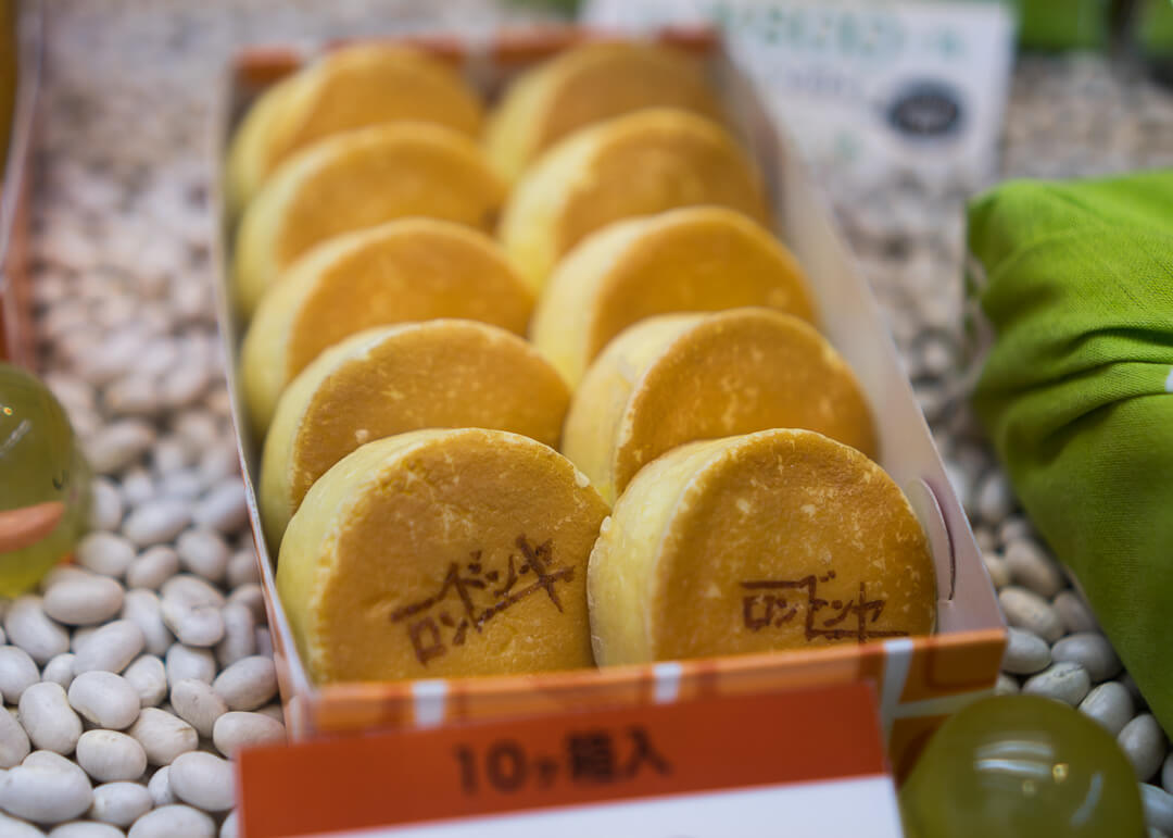 kyoto cheap eats - Rondon-yaki
