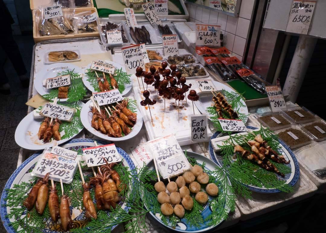 kyoto cheap eats - Skewers