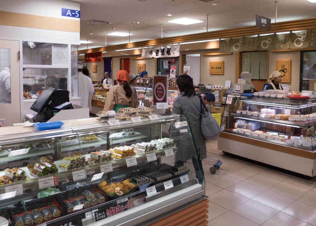 kyoto cheap eats - department stores