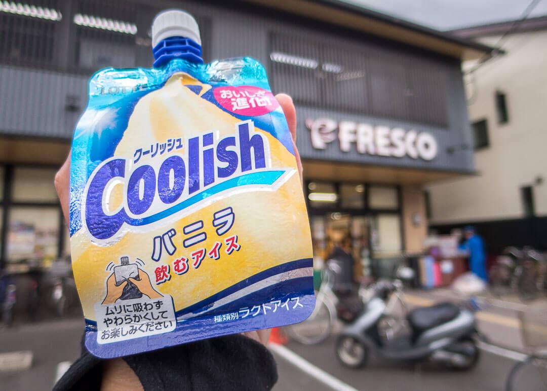 kyoto cheap eats - coolish drink