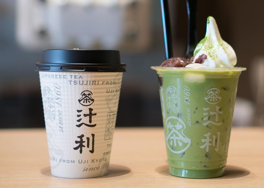 kyoto cheap eats - Kyo-latte matcha