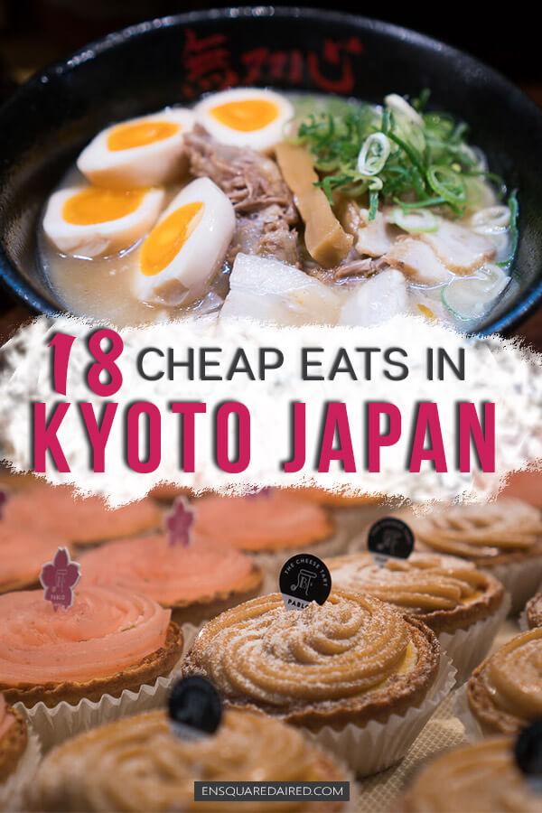 kyoto cheap eats pin